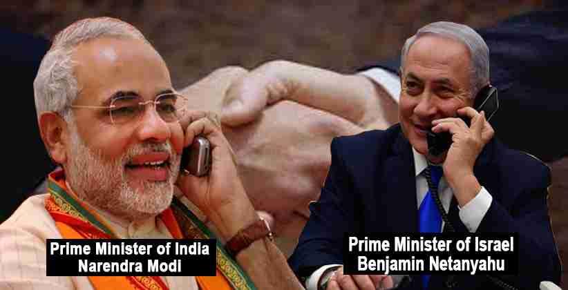 Narendra Modi Benjamin Netanyahu