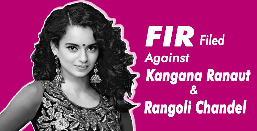 Advocate Files Criminal Complaint Against Kangana Ranaut for Mocking the Judiciary and Causing Disharmony Between Religious Groups [Read Complaint]