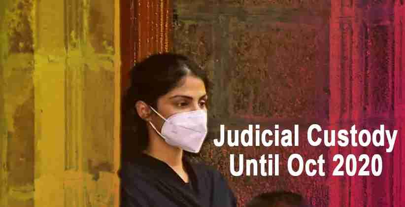 Rhea Chakraborty Judicial Custody