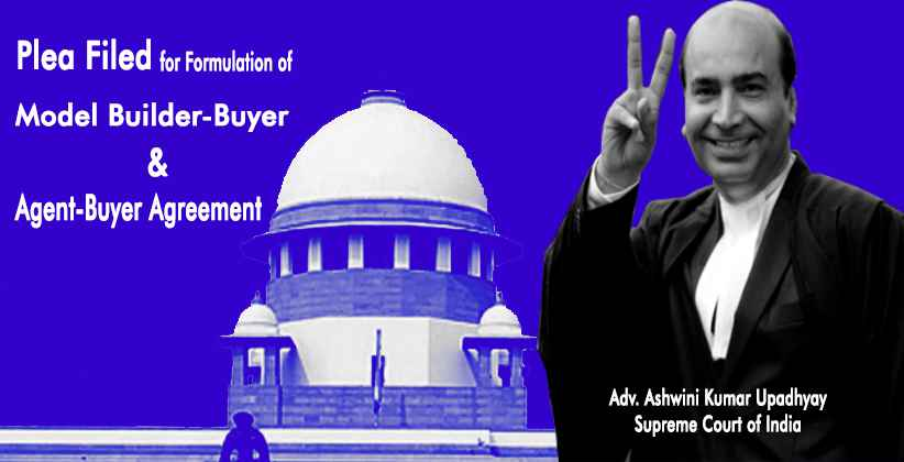 Formulation Model Builder Buyer Agent Buyer Agreement