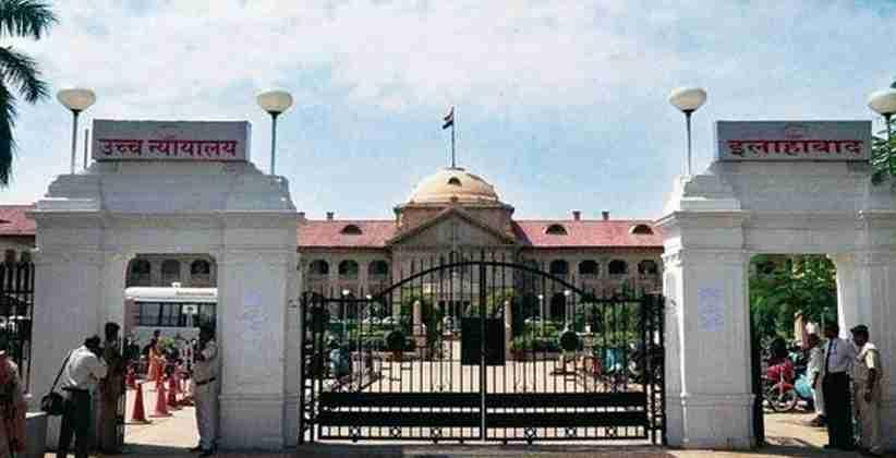 Waqaf Imambada Masjid Allahabad