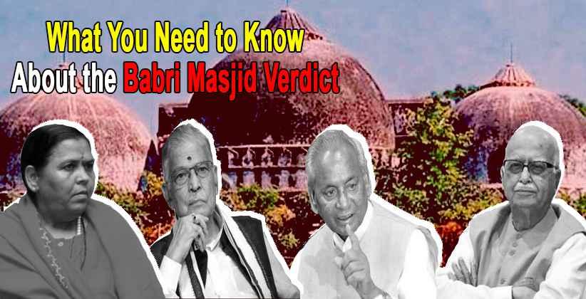 Babri Masjid Verdict Ram Mandir
