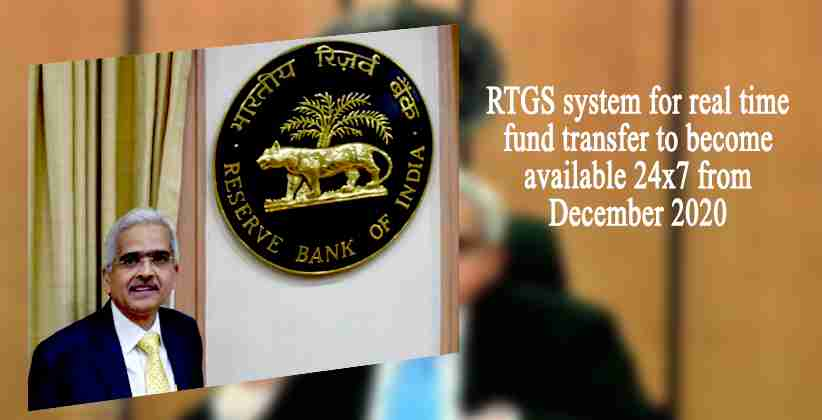 RTGS system for real time fund transfer to become available 24x7 from December 2020: RBI
