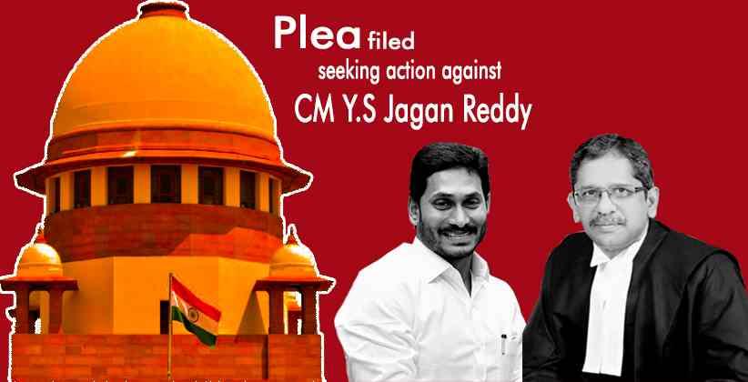 CM Andhra Pradesh Jagan Reddy Justice Ramana