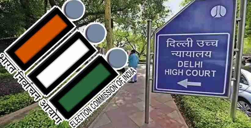 Delhi HC Seeks EC's Response on Plea by Bhim Army Chief Chandra Shekhar Azad Seeking Directions to Register His Party