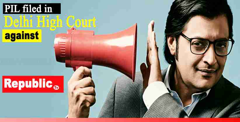 Arnab Goswami Republic TV SSR Case