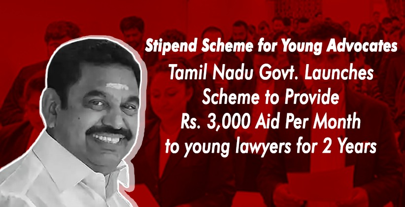 Stipend Scheme for Young Advocates: Tamil Nadu Govt. Launches Scheme to Provide Rs. 3,000 Aid Per Month to young lawyers for 2 Years