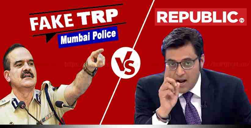 TRP Scam Republic Mumbai Police