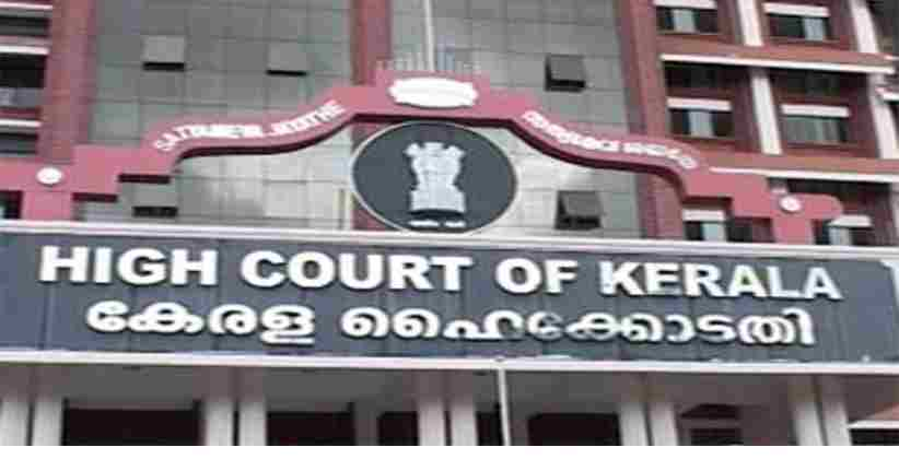 The Plaintiff has no Absolute Right at the Appellate Stage to Withdraw from The Suit: Kerala HC