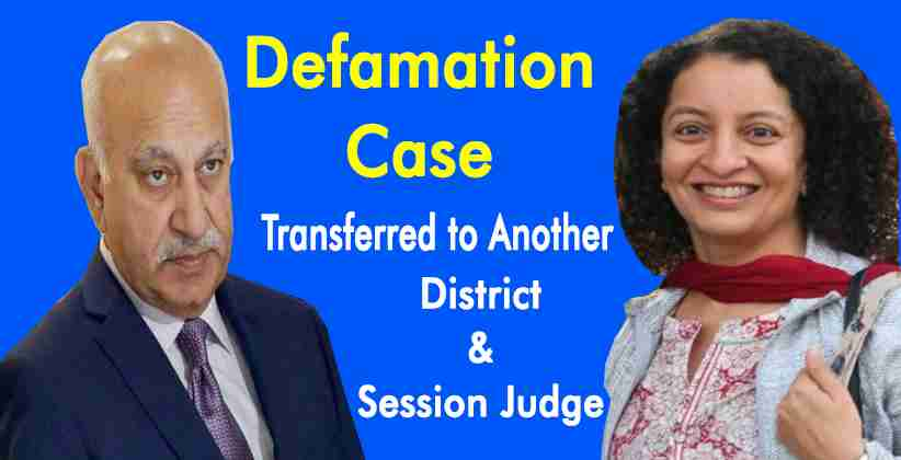 MJ Akbar's Defamation Case Against Priya Ramani Transferred to Another District and Session Judge