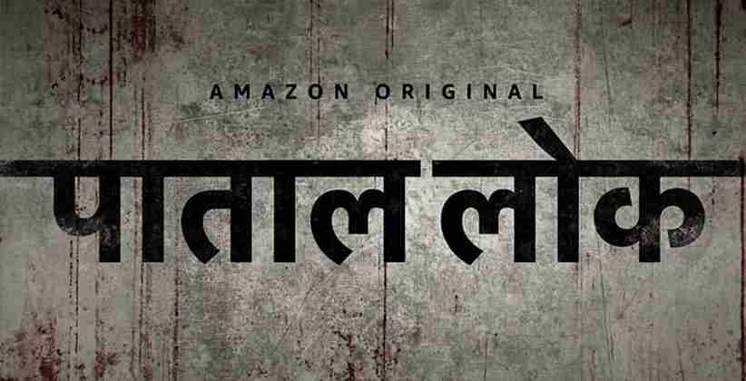 Allahabad High Court rejects PIL seeking a ban on broadcast of Amazon Prime web series 'Pataal Lok'