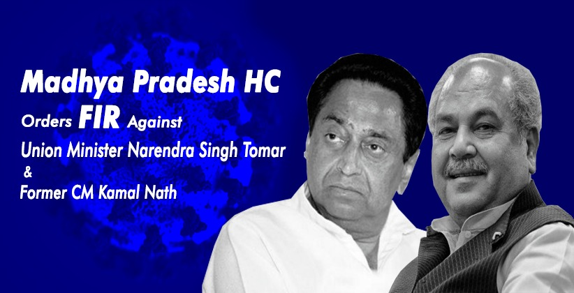MP Court Orders FIR Against Kamal Nath, Tomar Over COVID Violation