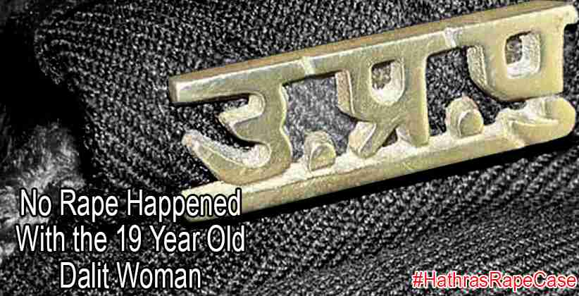 Uttar Pradesh Police Claims No Rape