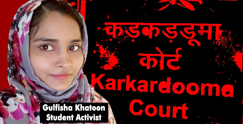 Delhi Court Dismisses Pleas of Student Activist Gulfisha Khatoon and 2 Others Seeking Statutory Bail in UAPA Case