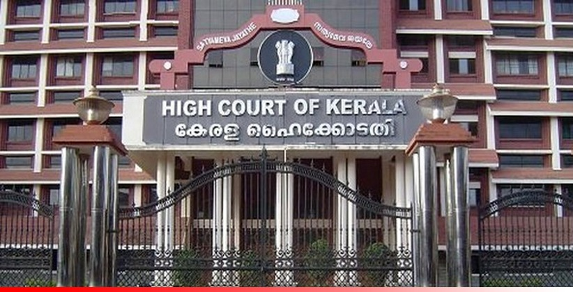 Kerala HC to Introduce Online Delivery of Digitally Signed Bail Orders to Stakeholders
