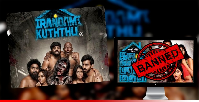 Madras High Court Orders to Remove Teaser of Tamil Movie 'IrandamKuthu' From Social Media