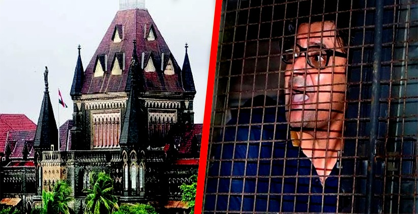 Bombay High Court Rejects Arnab Goswami's Interim Bail Application in 2018 Abetment to Suicide Case