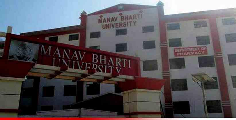 Himachal Pradesh HC Manav Bharti University