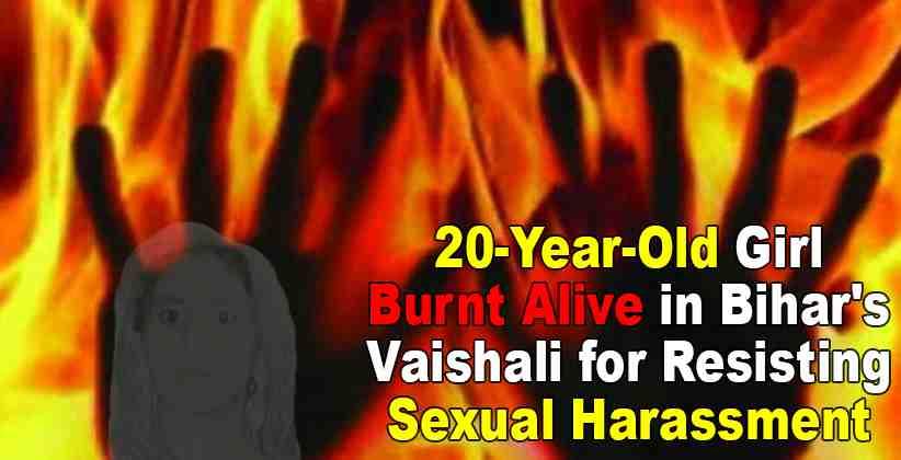 Sexual Harassment Bihar Vaishali