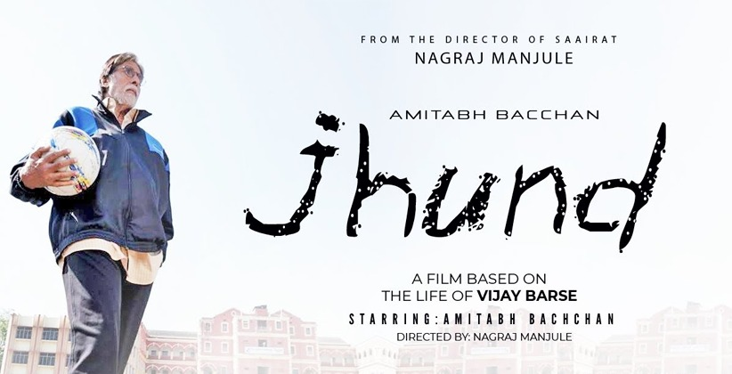 SC Refuses to Lift Stay on Release of 'Jhund' Starring Amitabh Bachchan