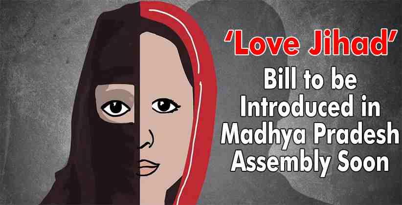 'Love Jihad' Bill to be Introduced in Madhya Pradesh Assembly Soon; Five Years Jail for Violators