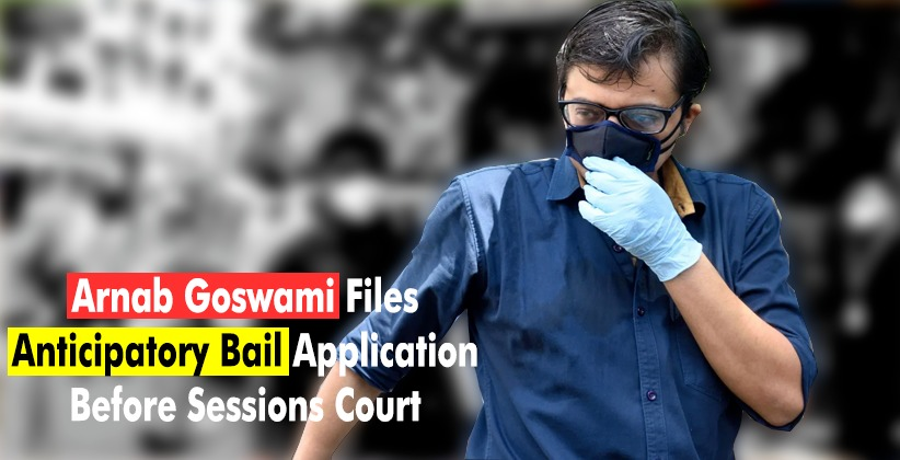 Arnab Goswami Files Anticipatory Bail Application Before Sessions Court in Mumbai in the Case against him and his Family for Obstructing Police During his Arrest