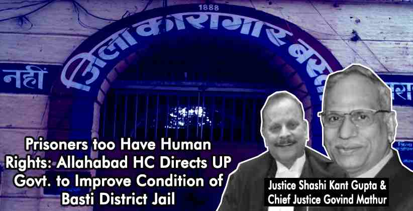 Basti District Jail Allahabad HC