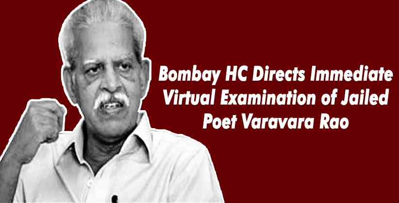 Bombay HC Varavara Rao
