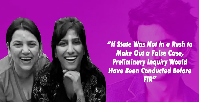 """""""If State Was Not in a Rush to Make Out a False Case, Preliminary Inquiry Would Have Been Conducted Before FIR"""": Sushant's Sisters Tell Bombay High Court"""