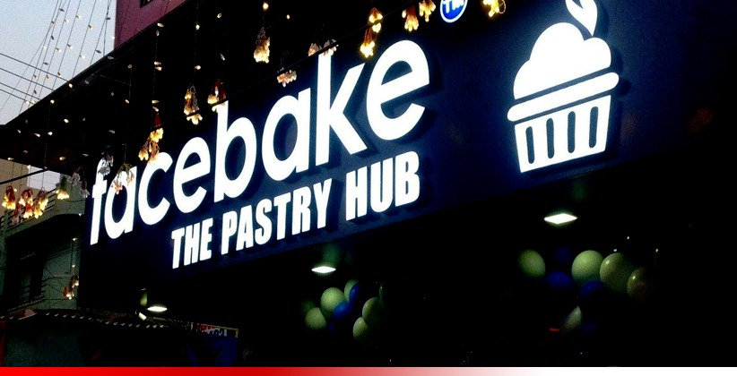"Delhi High Court Restrains a Bakery from Using the Mark ""FACEBAKE"" in a Trademark Suit Filed by Facebook"