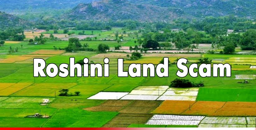 CBI Registers Three Separate Cases in ₹ 25,000 Crore Roshini Land Scam