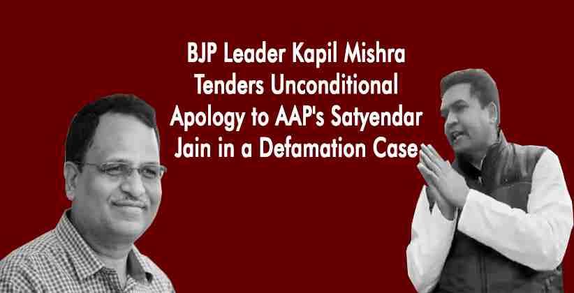 BJP Kapil Mishra AAP Satyendar Jain Defamation Case