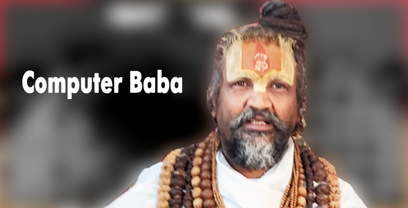 MP High Court Orders Immediate Release of Computer Baba in 'Illegal' Ashram Case