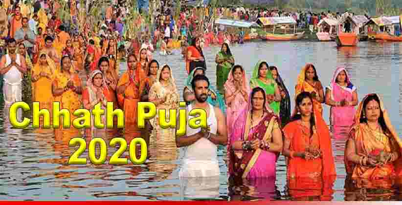 Chhath Puja Calcutta High Court