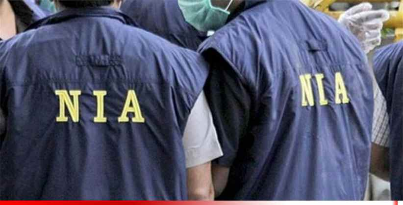 NIA Wrongly Names Businessman in its List of Most Wanted