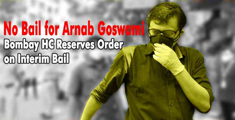 Arnab Goswami Case Bombay HC