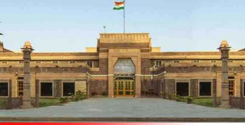 Rajasthan HC Anticipatory Bail