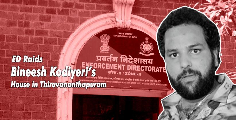 Drug Case: ED Raids Bineesh Kodiyeri's House in Thiruvananthapuram