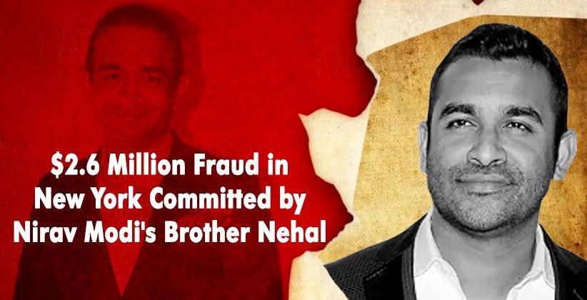 $2.6 Million Fraud in New York Committed by Nirav Modi's Brother Nehal