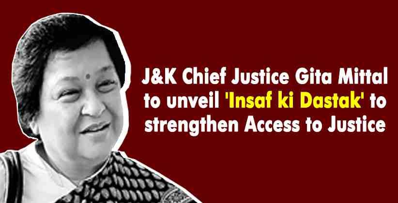 Jammu Kashmir Gita Mittal Justice