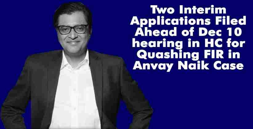 Arnab Goswami Anvay Naik Case