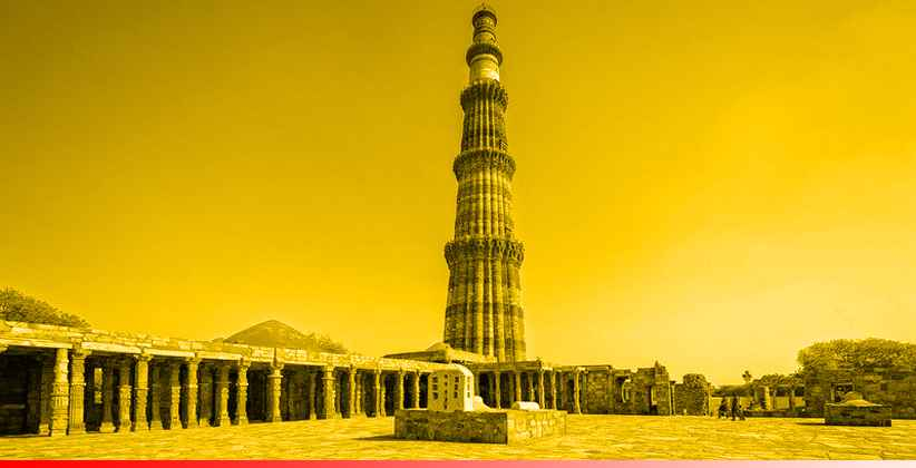 Qutub Minar Civil suit Delhi Court