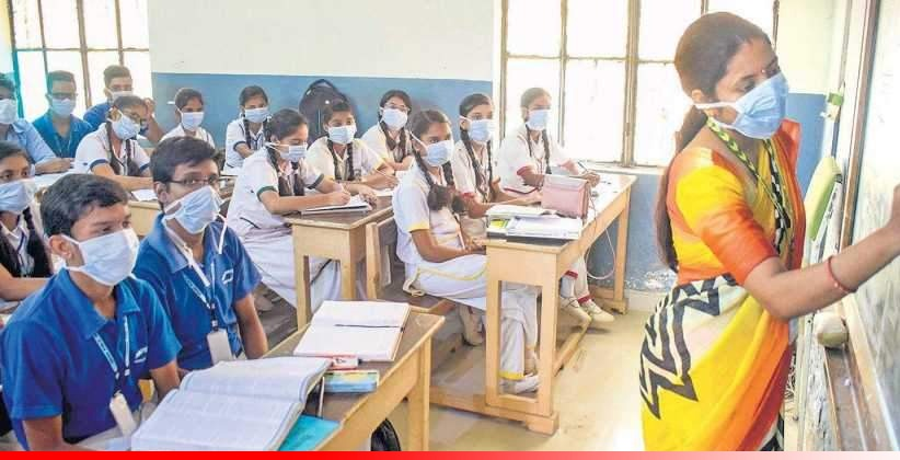 Excessive Fees Charged by the Schools Amidst the Pandemic; Kerala high court calls out CBSE for 'washing off its hand' in the matter