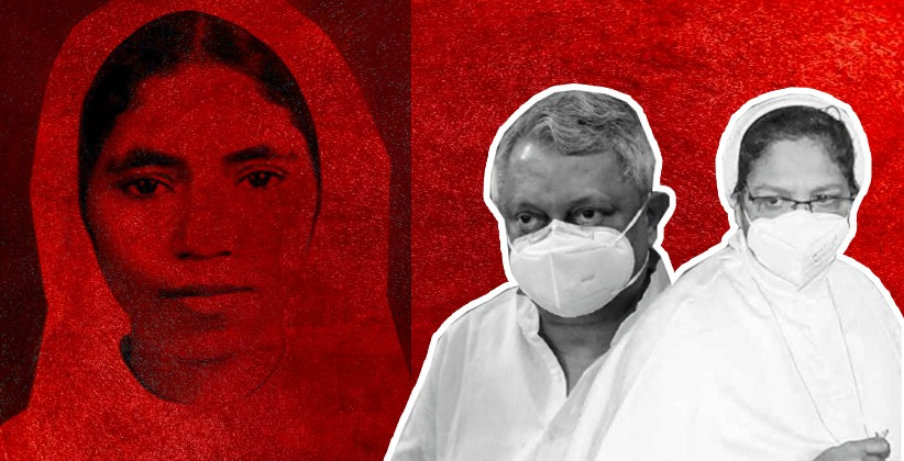 Sister Abhaya Case : CBI Court Sentences Priest, Nun to Life Imprisonment for Murder