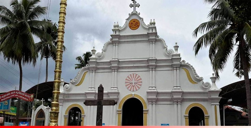 Petition filed in Supreme Court against 'mandatory' confession practice in Kerala church