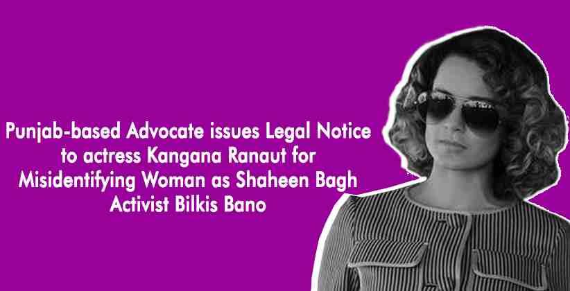 Kangana Ranaut Shaheen Bagh Activist Bilkis Bano