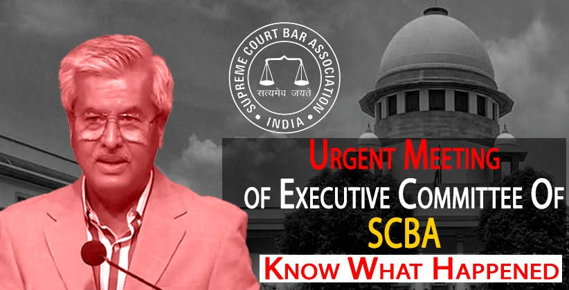 Urgent Meeting of Executive Committee Of SCBA; Know What Happened