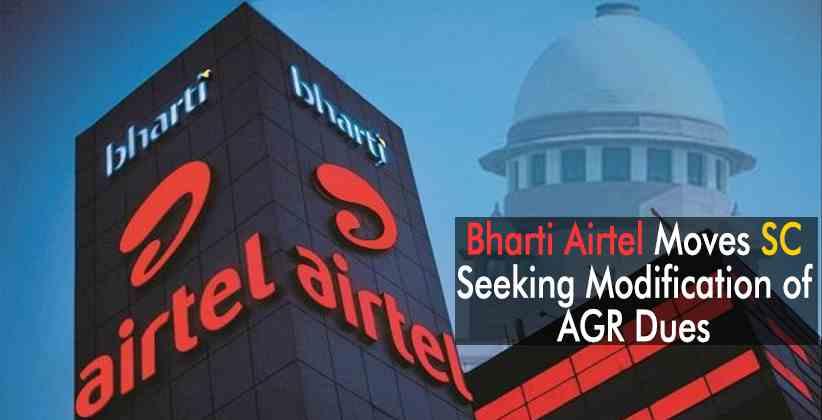 Bharti Airtel Supreme Court AGR Dues
