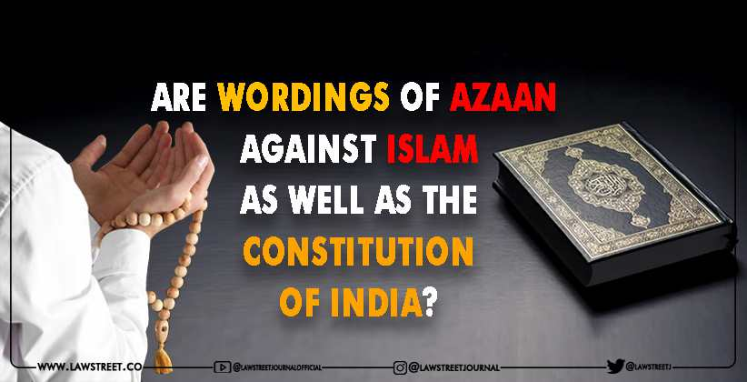 Azaan Meaning Islam Constitution
