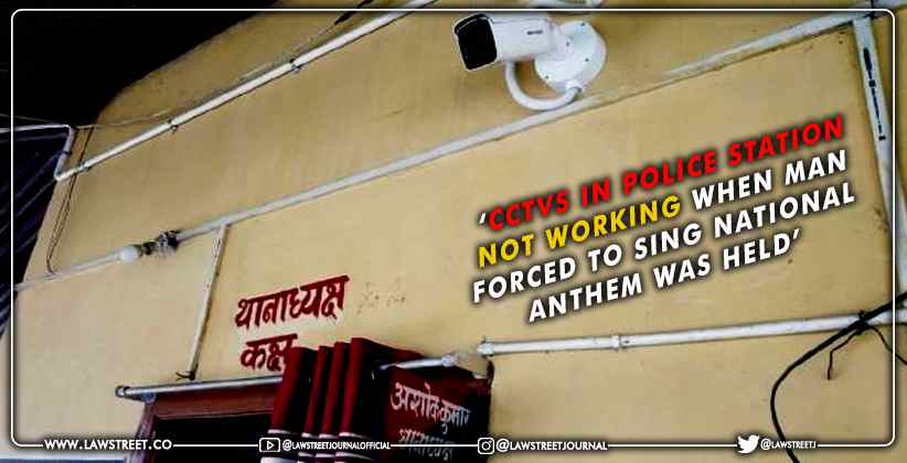 CCTVs in Police Station not working